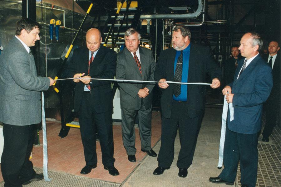 Odovzdavanie paraplynového zariadenia jun 2001 ZPas